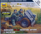 German 75mm infantry gun with crew