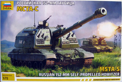 MSTA-S Self Propelled Howitzer