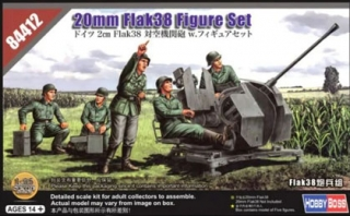 20mm Flak 38 Figure Set