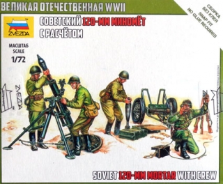 Soviet 120mm Mortar with Crew