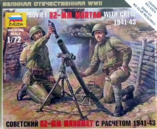 Soviet 82 mm Mortar with Crew (1941-1943)