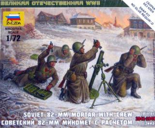 Soviet 82-mm mortar with crew 1941-1943 (winter)
